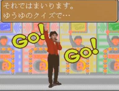 ゆうゆのクイズでGO!GO!