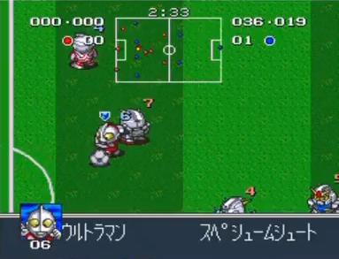 バトルサッカー フィールドの覇者