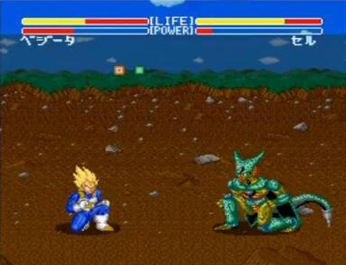 ドラゴンボールZ 超武闘伝