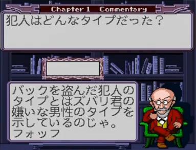 ザ・心理ゲーム〜悪魔のココロジー〜