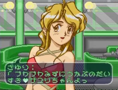 美少女雀士スーチーパイ