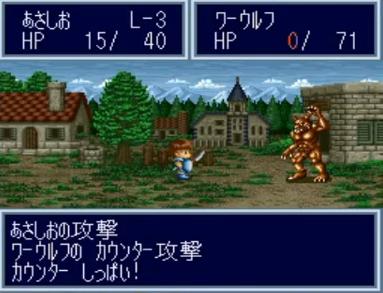 決戦!ドカポン王国IV〜伝説の勇者たち〜