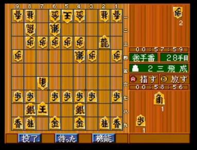 伊藤果六段の将棋道場