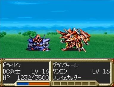 スーパーロボット大戦EX