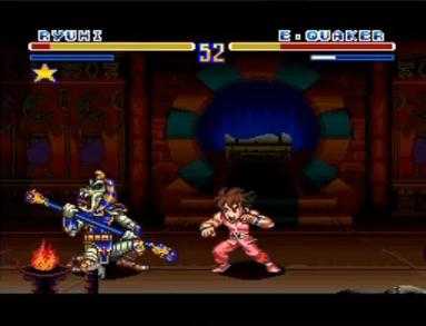 SD飛龍の拳