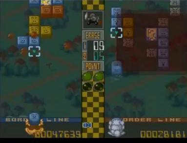 ドラッキーのパズルツアー94