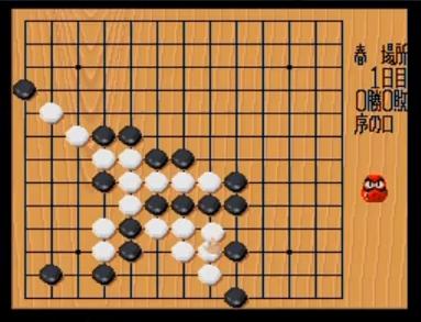 スーパー五目将棋