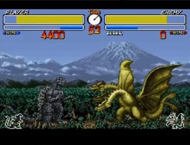 ゴジラ 怪獣大決戦