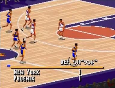 NBA LIVE95