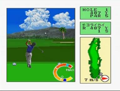 岡本綾子とマッチプレイゴルフ