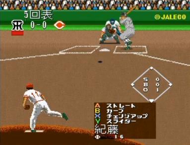 スーパー燃えろ!!プロ野球