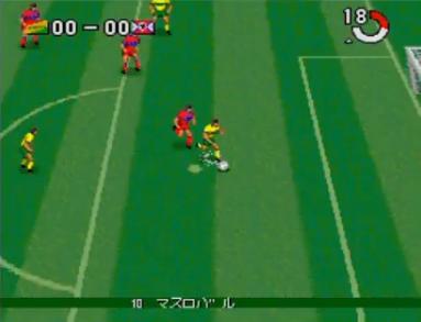Jリーグスーパーサッカー95 実況スタジアム
