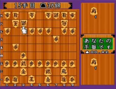 最高速思考 将棋・麻雀