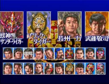新日本プロレスリング公認95 闘強導夢 BATTLE7