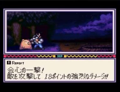 リトルマスター〜虹色の魔石〜