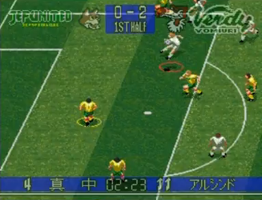 Jリーグサッカー プライムゴール3