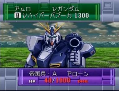 バトルロボット烈伝