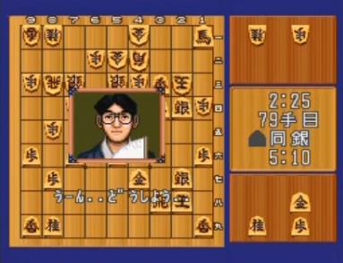 朝日新聞連載加藤一二三九段将棋 心技流