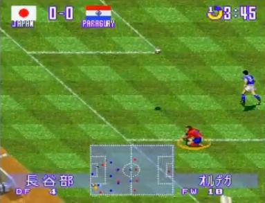 実況ワールドサッカー2 FIGHTING ELEVEN