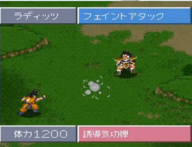 ドラゴンボールZ 超悟空伝 -覚醒編-