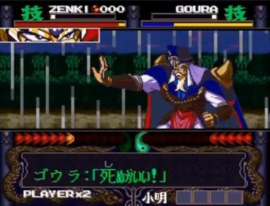 鬼神童子 ZENKI 電影雷舞