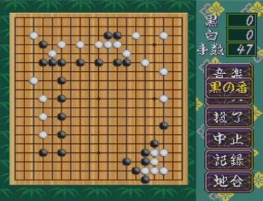囲碁倶楽部