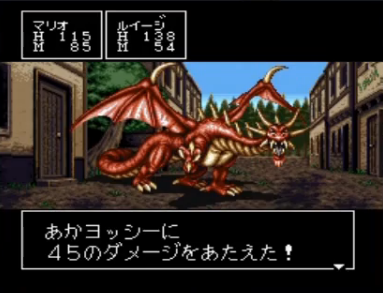 RPGツクール2