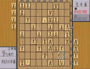 将棋最強II