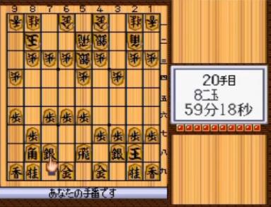 プロ棋士人生シミュレーション 将棋の花道