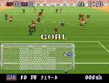 スーパーフォーメーションサッカー96