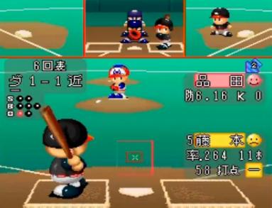 実況パワフルプロ野球96 開幕版