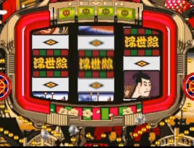 本家SANKYO FEVER 実機シミュレーション3
