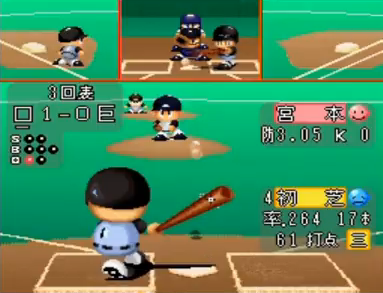 実況パワフルプロ野球3 97春